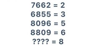 Level 198 - What is the missing number?